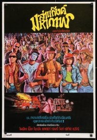6f030 WARRIORS Thai poster 1979 Walter Hill, great different artwork of the armies of the night!