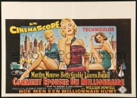 6g016 HOW TO MARRY A MILLIONAIRE 16x22 Belgian REPRO poster 1990s Marilyn Monroe, Grable & Bacall!