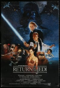 6g018 RETURN OF THE JEDI 26x38 REPRO poster 1990s George Lucas, art by Kazuhiko Sano!