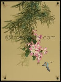 6g034 DAVID LEE signed #49/300 22x30 art print 1950s by the artist, art of hummingbird and flowers!