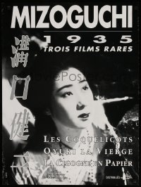 6g031 MIZOGUCHI 1935 24x32 French film festival poster 1990s Oykui, the Virgin, Downfall of Osen!