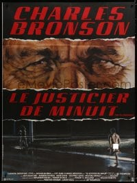 6k518 10 TO MIDNIGHT French 1p 1983 different image Charles Bronson's eyes & naked man chasing girl!