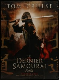 6k764 LAST SAMURAI teaser French 1p 2004 Tom Cruise wielding katana in 19th century Japan!