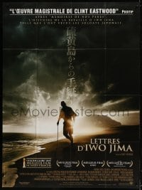 6k771 LETTERS FROM IWO JIMA French 1p 2007 Best Picture nominee directed by Clint Eastwood!