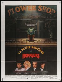 6k779 LITTLE SHOP OF HORRORS French 1p 1987 great Ibusuki art of carnivorous plant, Frank Oz!