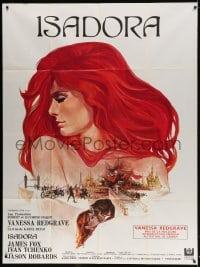 6k787 LOVES OF ISADORA French 1p 1969 best different art of sexy Vanessa Redgrave by Michel Landi!