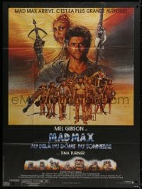 6k790 MAD MAX BEYOND THUNDERDOME CinePoster REPRO French 1p 1985 Mel Gibson & Tina Turner, Amsel art