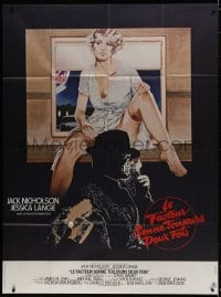 6k857 POSTMAN ALWAYS RINGS TWICE French 1p 1981 different art of Nicholson & sexy Jessica Lange!