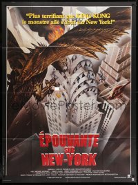 6k871 Q French 1p 1984 cool different art of winged serpent Quetzalcoatl over New York City!
