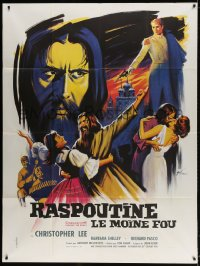 6k876 RASPUTIN THE MAD MONK French 1p 1966 best different art of Christopher Lee by Boris Grinsson!