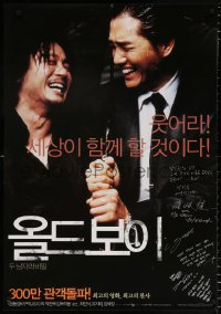 6p067 OLDBOY South Korean 2003 Chan-wook Park Korean revenge crime thriller, facsimile signatures!