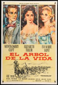 6t376 RAINTREE COUNTY linen Argentinean R1960s art of Montgomery Clift, Elizabeth Taylor & Eva Marie Saint!