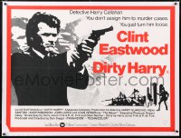 6t272 DIRTY HARRY linen British quad R1974 art of Clint Eastwood with gun & head in motion, rare!