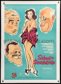 6t269 SCHOOL FOR SCOUNDRELS linen English 1sh 1960 Alastair Sim, Terry-Thomas, sexy art, ultra rare!