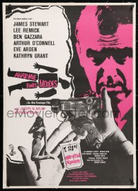 6t252 ANATOMY OF A MURDER linen German R1960s Preminger, different art of James Stewart & Lee Remick!