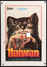 6t249 HAIWAN linen Indian 20x30 1977 gruesome art of giant cat with tiny woman in its mouth, rare!