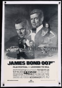 6t002 JAMES BOND 007 FILM FESTIVAL linen 18x27 video poster 1983 Harrington art of Moore & Connery!