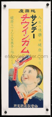 6t197 SUNDAY CHEWING GUM linen 8x21 Japanese advertising poster 1930s art of happy boy w/ chewing gum!