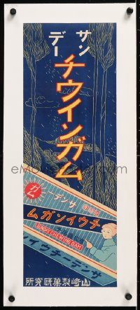 6t198 SUNDAY CHEWING GUM linen 8x21 Japanese advertising poster 1930s art of package & countryside!
