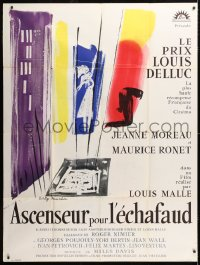 6w036 ELEVATOR TO THE GALLOWS French 1p 1958 Louis Malle's Ascenseur pour l'echafaud, ultra rare!