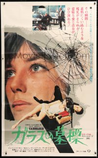6w039 CANNABIS Japanese 38x62 1971 Jane Birkin, Serge Gainsbourg, marijuana drug movie, very rare!