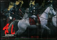 6w042 RAN Japanese 41x57 1985 Akira Kurosawa, completely different image of samurai on horses, rare!