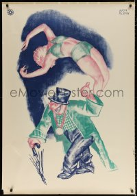 6w022 GERMAN CARNIVAL POSTER 33x48 German special poster 1930s Klein art of clown & trapeze girl!