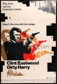 6w026 DIRTY HARRY 38x57 standee 1971 great art of Clint Eastwood used on the six-sheet, ultra rare!
