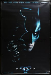 6w025 DARK KNIGHT group of 3 Japanese vinyl banners 2008 Christian Bale as Batman, Ledger, Eckhart!