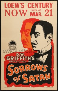 6w058 SORROWS OF SATAN WC 1926 D.W. Griffith, different art of Satan Adolphe Menjou, ultra rare!