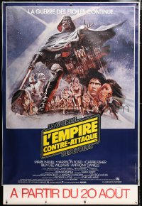 6x131 EMPIRE STRIKES BACK French 1p 1980 George Lucas sci-fi classic, montage art by Tom Jung!