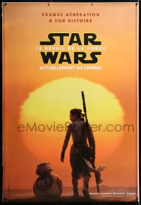 6x271 FORCE AWAKENS group of 4 teaser DS French 47x69s 2015 Star Wars: Episode VII, Rey, Poe, Ren!