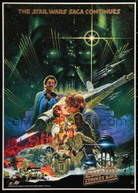 6x136 EMPIRE STRIKES BACK Japanese 1980 George Lucas sci-fi, art by Ohrai, rare Toho commercial!