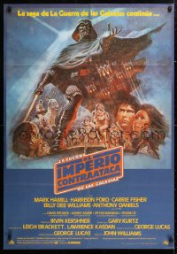 6x139 EMPIRE STRIKES BACK Spanish 1980 George Lucas sci-fi classic, montage art by Tom Jung!