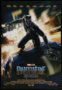 6y018 BLACK PANTHER advance DS Canadian 1sh 2018 image of Chadwick Boseman in the title role as T'Challa!