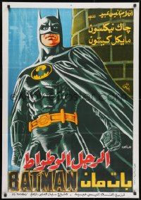 6y048 BATMAN Egyptian poster 1989 directed by Tim Burton, Keaton, completely different art!
