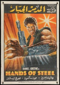6y051 HANDS OF STEEL Egyptian poster 1986 cool artwork of cyborg commando Daniel Greene!