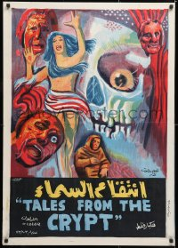 6y056 TALES FROM THE CRYPT Egyptian poster 1972 Peter Cushing, Collins, E.C. comics, skull art!