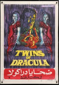 6y057 TWINS OF EVIL Egyptian poster 1971 a new era of vampires, unrestricted terror, cool artwork!