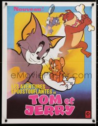 6y986 TOM & JERRY French 16x21 1974 great cartoon image of Hanna-Barbera cat & mouse!