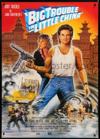 6y246 BIG TROUBLE IN LITTLE CHINA German 1986 great art of Kurt Russell & Kim Cattrall by Helden!