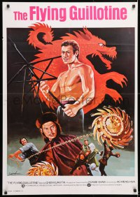 6y011 FLYING GUILLOTINE Iranian 1974 Shaw Brothers, Lundvald art of amazing deadly weapon!