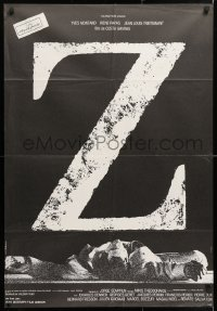 6y013 Z Iranian 1969 Costa-Gavras classic, cool image of dead body under title with no credits!