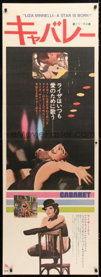 6y785 CABARET Japanese 2p 1972 Liza Minnelli sings & dances in Nazi Germany, directed by Bob Fosse!