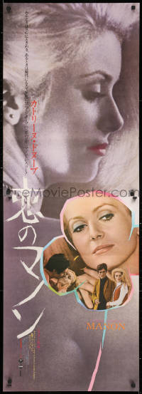6y788 MANON 70 Japanese 2p 1971 completely different image of sexy prostitute Catherine Deneuve!