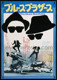 6y693 BLUES BROTHERS Japanese 1980 Belushi & Aykroyd dancing on police cruiser, blue title design!