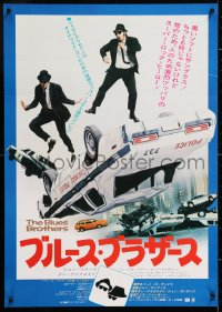 6y694 BLUES BROTHERS Japanese 1980 Belushi & Aykroyd dancing on police cruiser, brown title design!