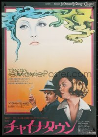 6y699 CHINATOWN Japanese 1975 art of Jack Nicholson & Faye Dunaway by Jim Pearsall, black border!