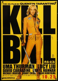 6y734 KILL BILL: VOL. 1 advance Japanese 2003 Quentin Tarantino, full-length Uma Thurman w/katana!
