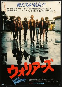 6y776 WARRIORS Japanese 1979 Walter Hill, Marcelino Sanchez, Michael Beck, James Remar, Tyler & more